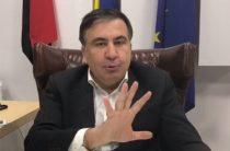 Как «Волк» спас Саакашвили: агент СБУ не желает возвращаться в Киев