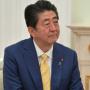 Япония признала поражение в битве за Курилы