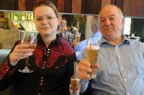 Британская полиция упустила русскую подругу Скрипаля