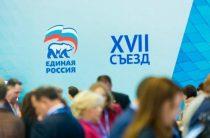 «Единая Россия» отчитается перед народом