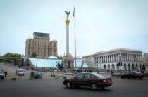 Бывший нардеп спрогнозировал развал Украины после пандемии