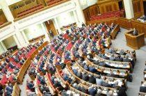 Украинские депутаты отказались признавать ДНР и ЛНР террористами