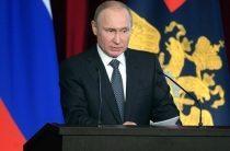 «Никогда»: Путин защитил обвиняемых «кремлёвских» россиян и отказался выдавать Америке