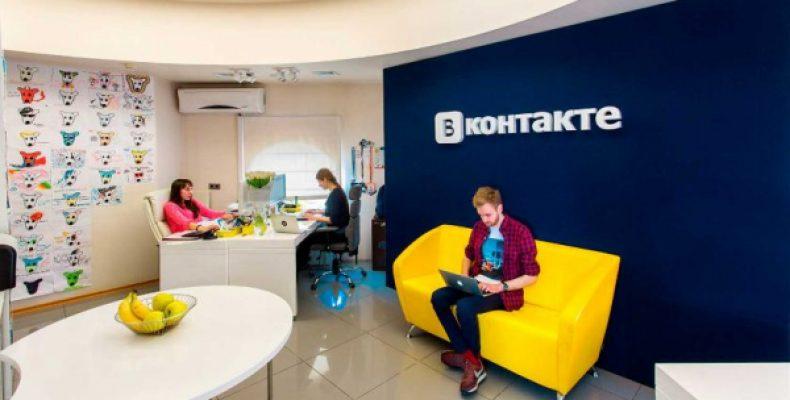 Украинцы тоскуют по российским интернет-ресурсам