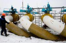 Украина выдвинула условие для прямых поставок российского газа