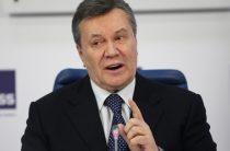 Янукович в России разорился: с финансами «тяжело и больно»