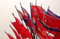 Ядерной программе КНДР пришел конец