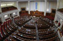 Новый глава Украины распустит Раду в первый день правления