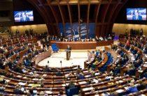 Возможный выход России из ПАСЕ ударит по ее бюджету