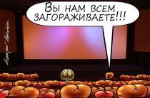 Наступление «головожопов»: депутаты и эхо «Зимней вишни»