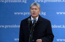 Киргизия переименовала День Октябрьской революции: будут вспоминать антироссийское восстание