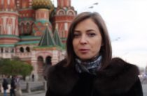 Поклонская бросила вызов Чайке, сделав заявление на фоне Кремля