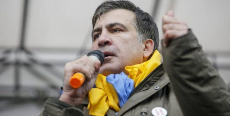 Саакашвили спасет Украину