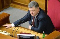 Порошенко назвал условие для проведения повторного референдума в Крыму