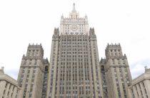 МИД РФ отреагировал на новые санкции Вашингтона