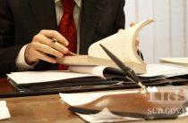 Усиление процессуальных прав адвоката
