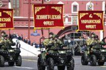 Кремль пригласит Зеленского на юбилей Дня Победы в Москву
