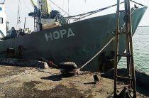 Издевательства над экипажем российского судна «Норд» на Украине продолжились