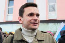 «Примитивная разводка»: оппозиционер Яшин рассказал о провокации пранкера от имени «ЕР»