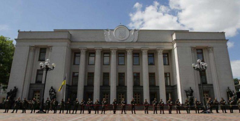 В Раде искоренят любовь к Москве
