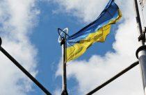Еврокомиссия требует запустить новую программу финпомощи Украине «в кратчайшие сроки»