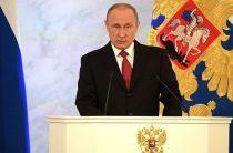 Путин просит разобраться в обстоятельствах пожаров