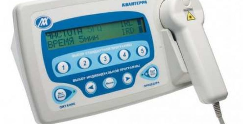 РИКТА – аппараты для лазеротерапии