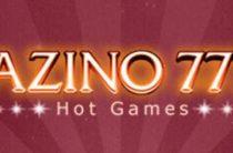 Бонусы за регистрацию на сайте Азино 777. Как получить?