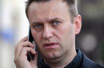 Ликвидация фонда Навального поставила его в непростое положение