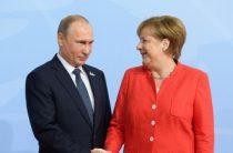 Германия защитила Россию от Америки