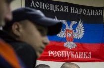 Украина повесила на Россию катастрофу Донбасса