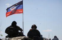 Донбасс признают в 2018 году