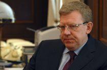 Кудрин назвал бедность жителей «главным позором России»