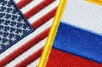 США назвали условия мира с Россией