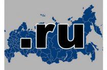 Количество аудитории рунета продолжает расти