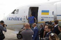 В Киеве нашли новый повод для радости в отношениях с Москвой