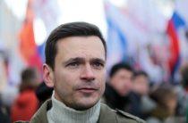 Яшин сообщил о не замеченном СК убийстве оппозиционера в Москве