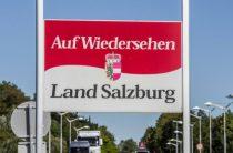 Австрия объявила в розыск российского шпиона