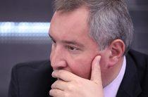 Рогозин и Косачев приветствовали сообщение WikiLeaks про вредоносный код ЦРУ
