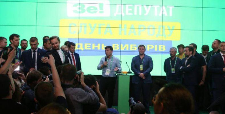 Команда Зеленского подготовила «реинтеграцию» Крыма и Донбасса