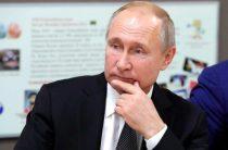 Путин попал под запрет на Украине