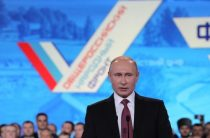 Путина выдвинут перед Новым годом: названы члены инициативной группы