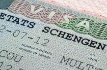 Стало известно, на сколько подорожает шенгенская виза
