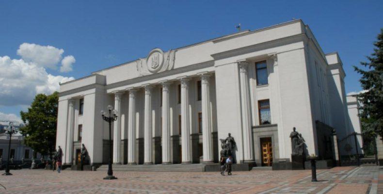 Депутаты Верховной рады согласились на досрочный роспуск