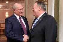«Визит врага»: Лукашенко использует Помпео для шантажа Москвы