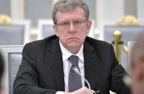 Кудрин метит в премьеры, хотя Путин еще не сделал выбор