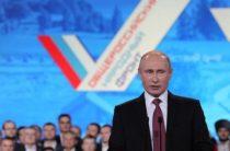 Перед Россией поставили глобальные задачи