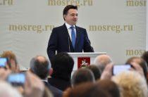 Воробьев принял решение переизбираться губернатором Подмосковья