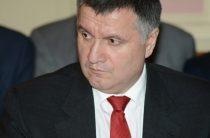 «Со дня избрания»: стали известны подробности конфликта Порошенко и Авакова