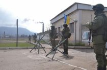 Запад готовил атаку на Крым
